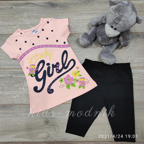 детская одежда недорого Костюм детский летний для девочек -Lovely Girl - персикового цвета 3-4-5-6 лет