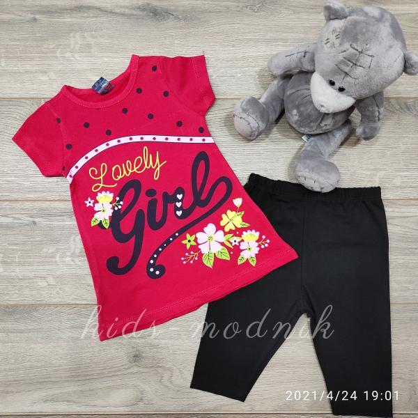 детская одежда недорого Костюм детский летний для девочек -Lovely Girl - кораллового цвета 3-4-5-6 лет
