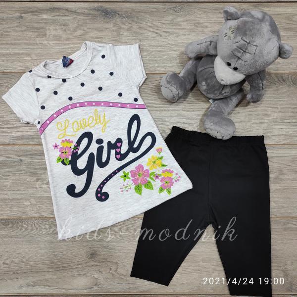 детская одежда недорого Костюм детский летний для девочек -Lovely Girl - светло-бежевого цвета 3-4-5-6 лет