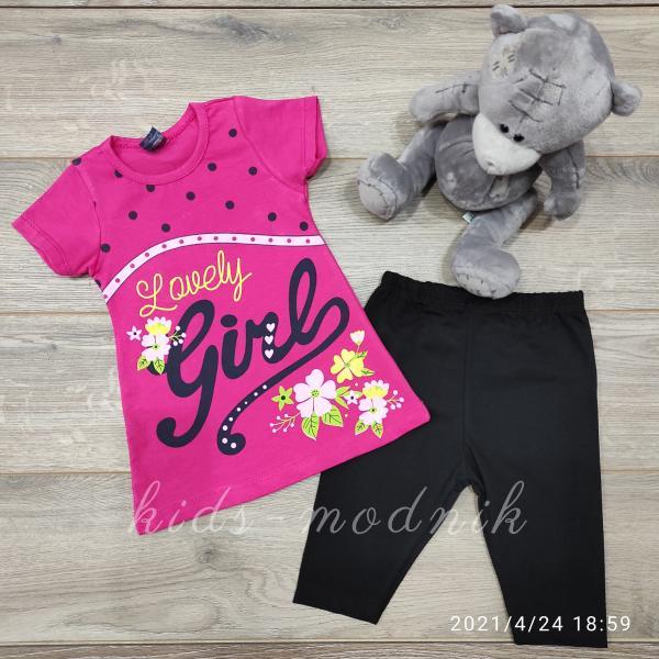 детская одежда недорого Костюм детский летний для девочек -Lovely Girl - малинового цвета 3-4-5-6 лет