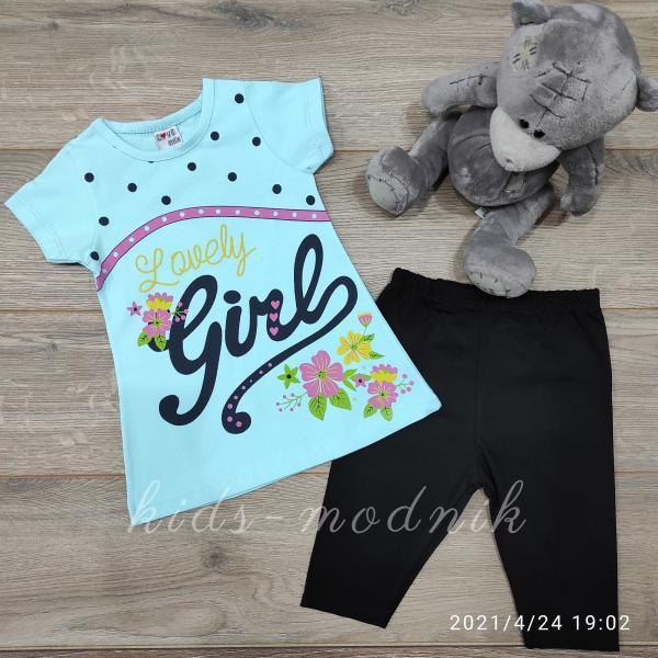 детская одежда недорого Костюм детский летний для девочек -Lovely Girl - светло-бирюзового цвета 3-4-5-6 лет