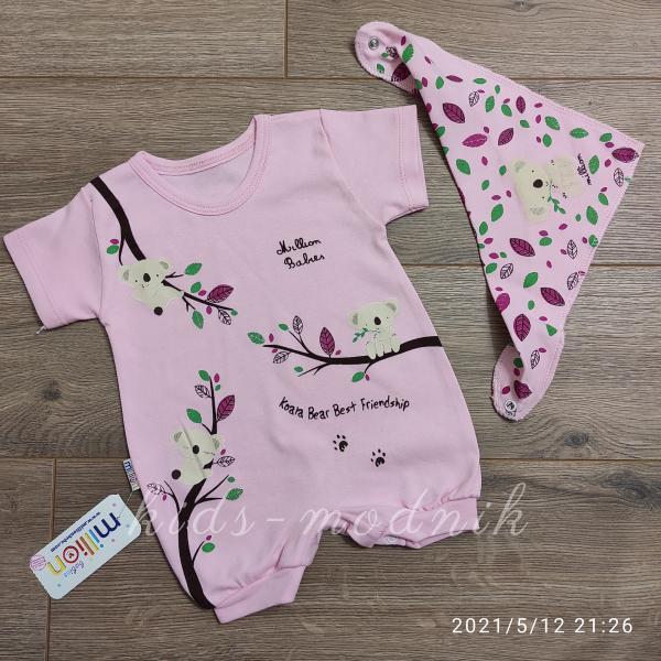 детская одежда недорого Детский трикотажный песочник для малышей с косынкой -Koala-розового цвета 3-6-9 мес