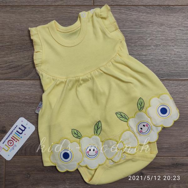 детская одежда недорого Детское трикотажное боди-платье для девочек желтого цвета 1-3-6-9 мес