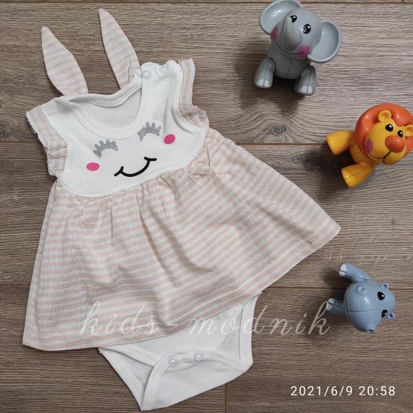 детская одежда недорого Детское трикотажное боди-платье для девочек -Зайка- персикового цвета 1-3-6-9 мес