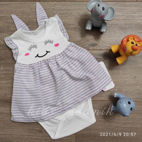 детская одежда недорого Детское трикотажное боди-платье для девочек -Зайка- сиреневого цвета 1-3-6-9 мес