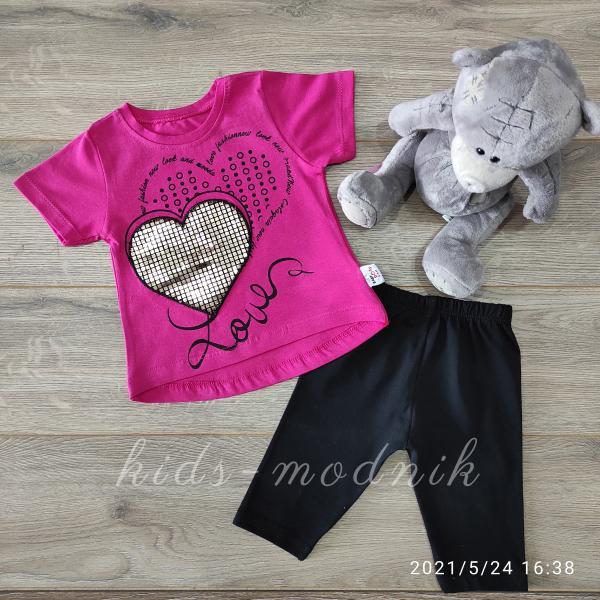 детская одежда недорого Детский летний трикотажный комплект для девочек -Love- малинового цвета 6-9-12-18 мес
