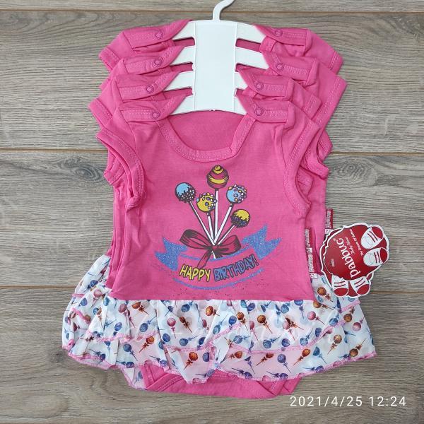 детская одежда недорого Детское летнее боди -Happy Birthday- кораллового цвета 3-6-9-12 мес