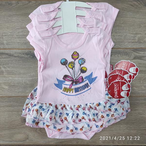 детская одежда недорого  Детское летнее боди -Happy Birthday- светло-розового цвета 3-6-9-12 мес