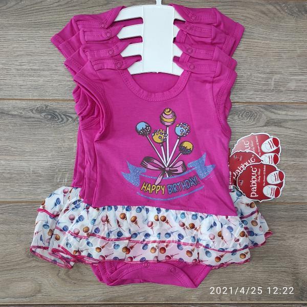 детская одежда недорого  Детское летнее боди -Happy Birthday- малинового цвета 3-6-9-12 мес