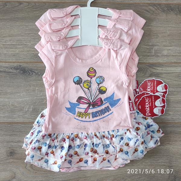 детская одежда недорого  Детское летнее боди -Happy Birthday- персикового цвета 3-6-9-12 мес