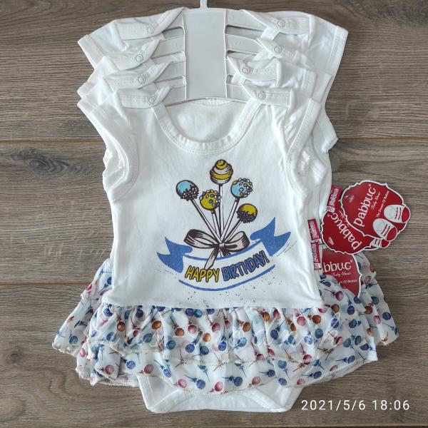детская одежда недорого  Детское летнее боди -Happy Birthday- молочного цвета 3-6-9-12 мес