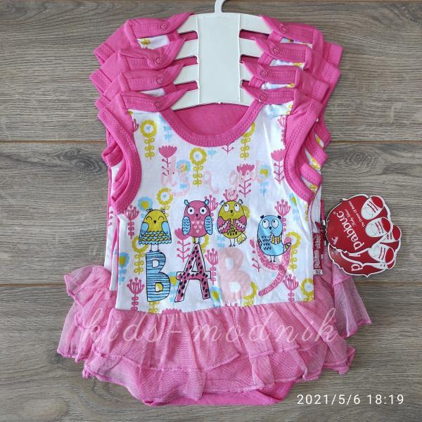 детская одежда недорого  Детское летнее боди -Baby- кораллового цвета 3-6-9-12 мес