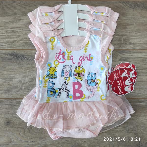 детская одежда недорого Детское летнее боди -Baby- светло-персикового цвета 3-6-9-12 мес