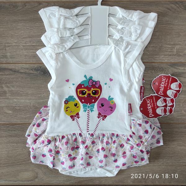 детская одежда недорого Детское летнее боди -Sweetie- молочного цвета 3-6-9-12 мес