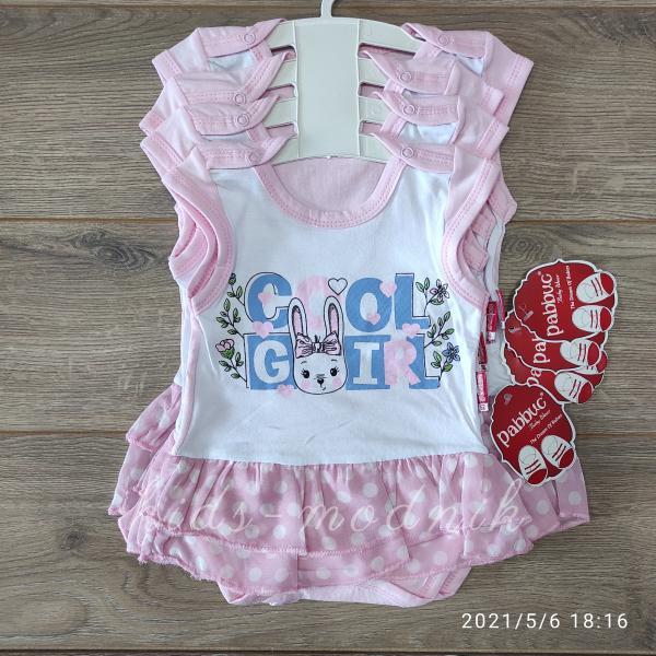 детская одежда недорого Детское летнее боди -Cool Girl- светло-розового цвета 3-6-9-12 мес