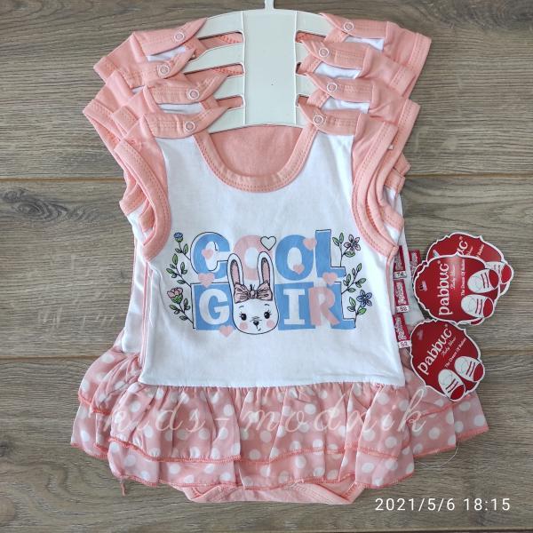 детская одежда недорого Детское летнее боди -Cool Girl- персикового цвета 3-6-9-12 мес