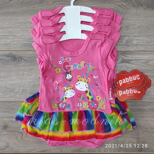 детская одежда недорого Детское летнее боди -Giraffe- кораллового цвета 3-6-9-12 мес