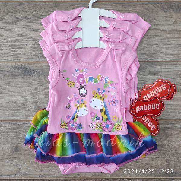 детская одежда недорого Детское летнее боди -Giraffe- розового цвета 3-6-9-12 мес