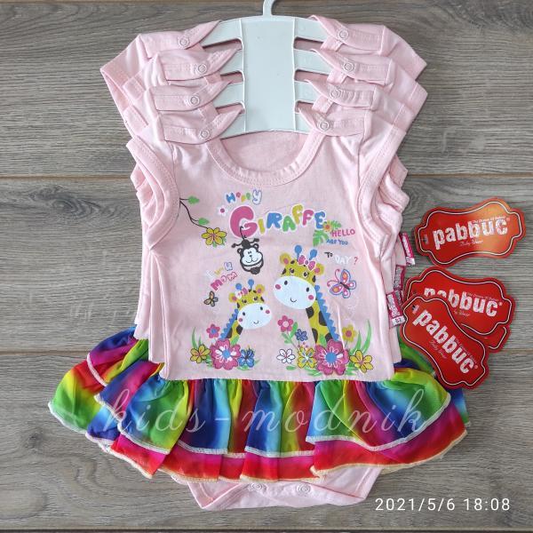 детская одежда недорого Детское летнее боди -Giraffe- персикового цвета 3-6-9-12 мес