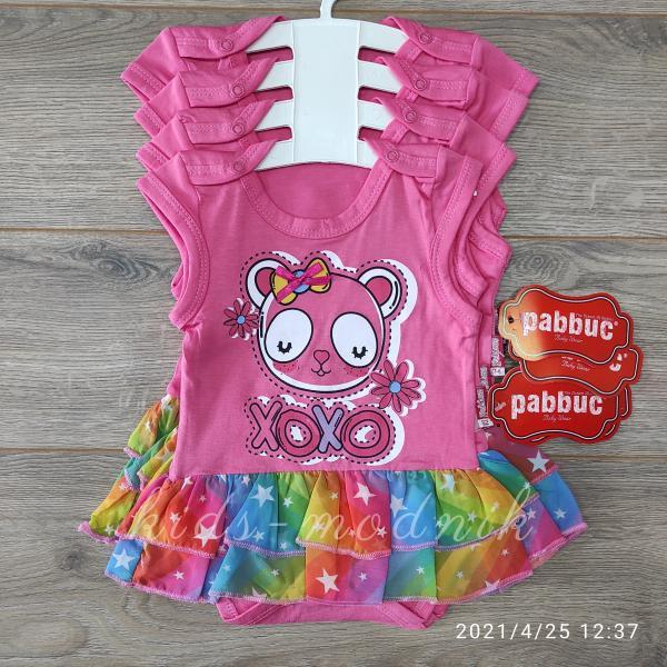 детская одежда недорого Детское летнее боди -XoXo- кораллового цвета 3-6-9-12 мес