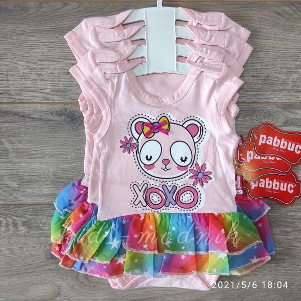 детская одежда недорого Детское летнее боди -XoXo- персикового цвета 3-6-9-12 мес