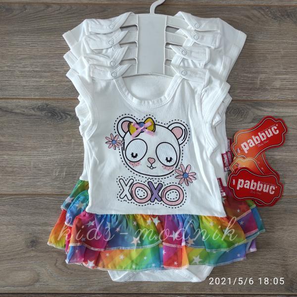 детская одежда недорого Детское летнее боди -XoXo- молочного цвета 3-6-9-12 мес
